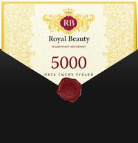 подарочные сертификаты салонов красоты