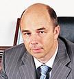 Министр финансов Антон Силуанов о финансовых перспективах 2013 года