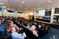 Форум предпринимательства Сибири 2014