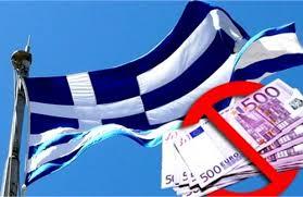 Кризис в Греции лучшая стратегия это ее отсутствие