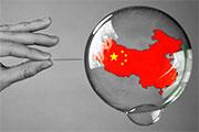 Китай усердно упражняется в надувании пузырей