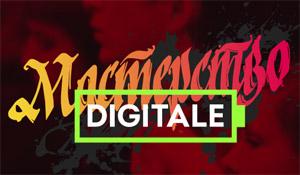 Конференция Digitale Мастерство пройдет в апреле 2018 промокод